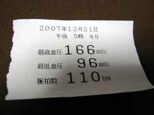 Img_1476